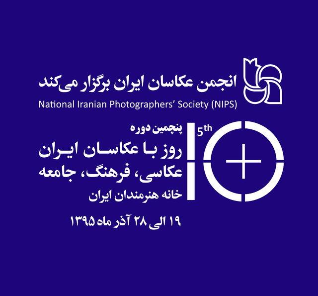 برگزاری نمایشگاه نقش رویای بهشت تولید فیلم و عکس تبلیغاتی برگزاری جشنواره های فرهنگی و هنری