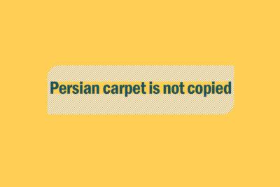 فرش دستباف ایرانی کپی شدنی نیست