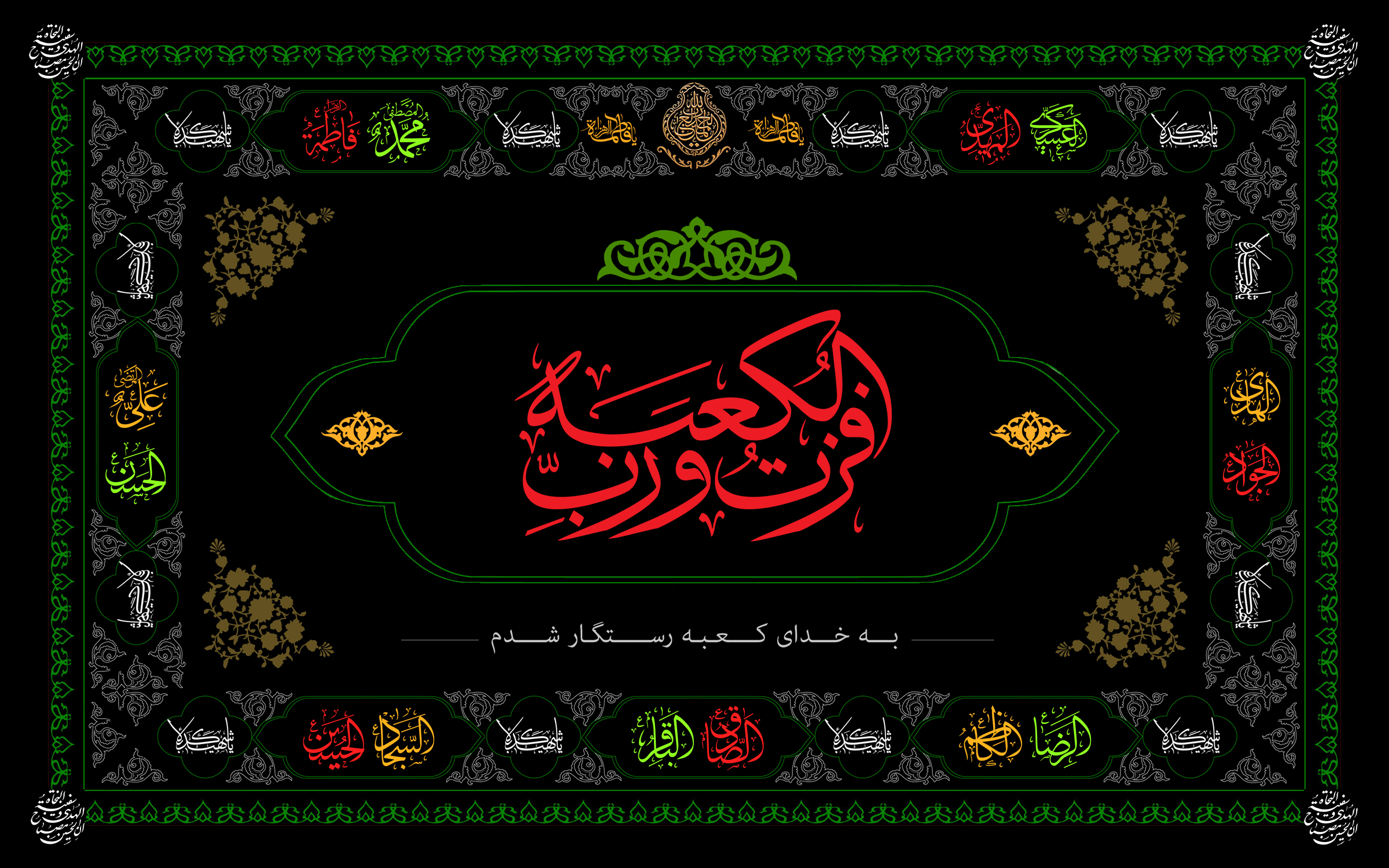 استوری اینستاگرام شب قدر پوستر شهادت حضرت علی (ع) عکس شهادت حضرت علی