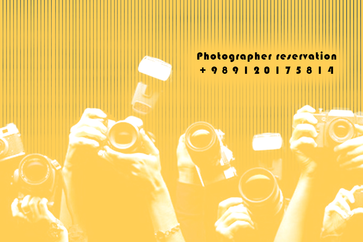 Photographer reservation